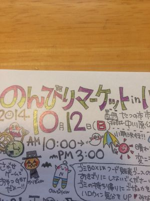 c0291710_20164097.jpg