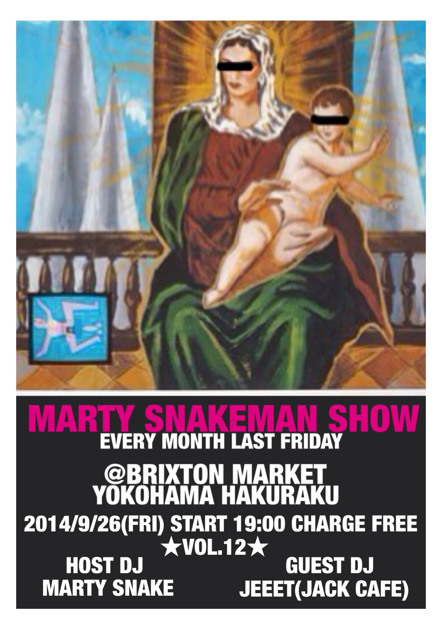 今晩はMARTY SNAKEMAN SHOW vol.12_d0134311_11352694.jpeg