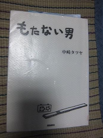 d0177211_10414828.jpg