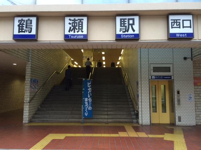 鶴瀬駅にて_d0130714_673816.jpg