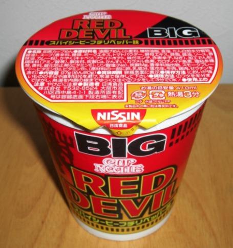 カップヌードル BIG RED DEVIL~♪カ~ガワ シ~ンジ~♪~_b0081121_6392339.jpg