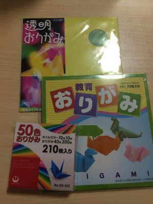 折り紙大好き♡_e0062921_2249441.jpg
