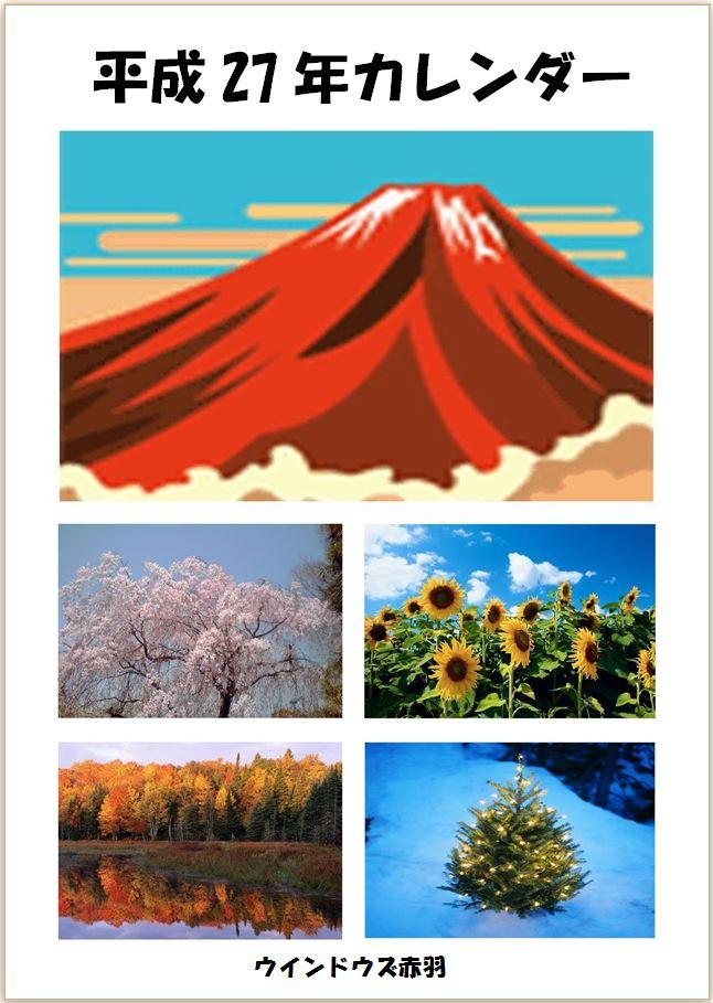 b0172532_2010149.jpg