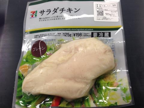 【食事】1ヶ月で10キロ痩せる、ダイエット成功の方法【運動】_e0173239_07030387.jpg