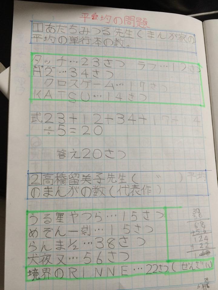 c0319653_20115862.jpg
