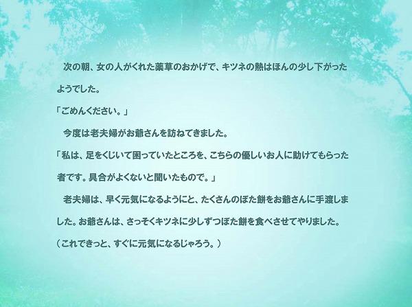 f0332558_21531516.jpg