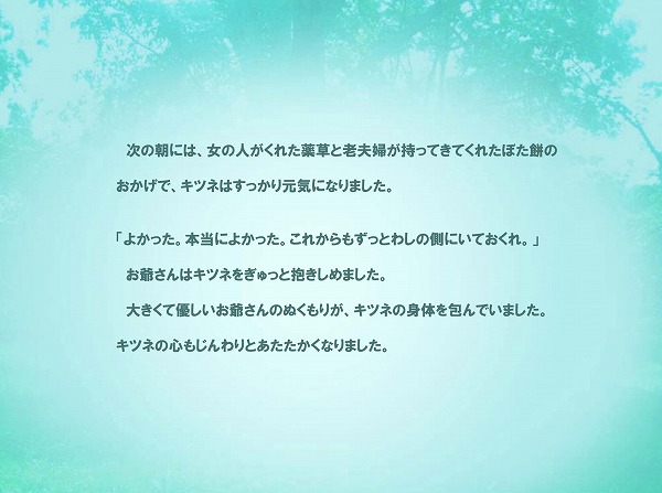 f0332558_21535720.jpg