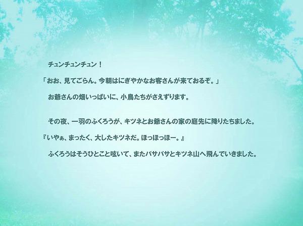 f0332558_21542683.jpg