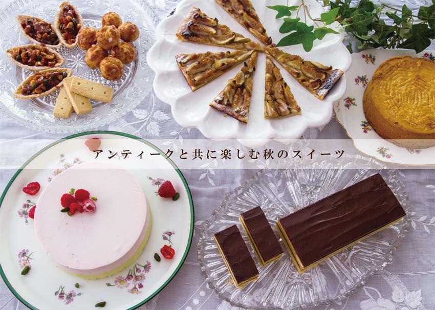 10月のイベント_f0046663_2181038.jpg