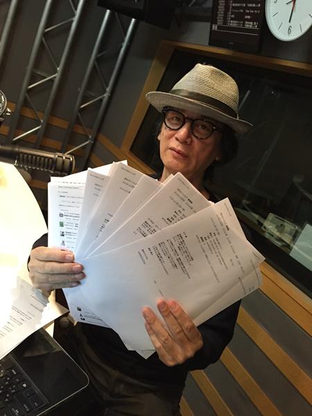2014-09-26 9月28日の放送で「Jazz Conversation」は終了です_e0021965_19080430.jpg