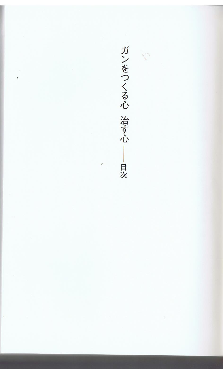 c0246876_08402011.jpeg