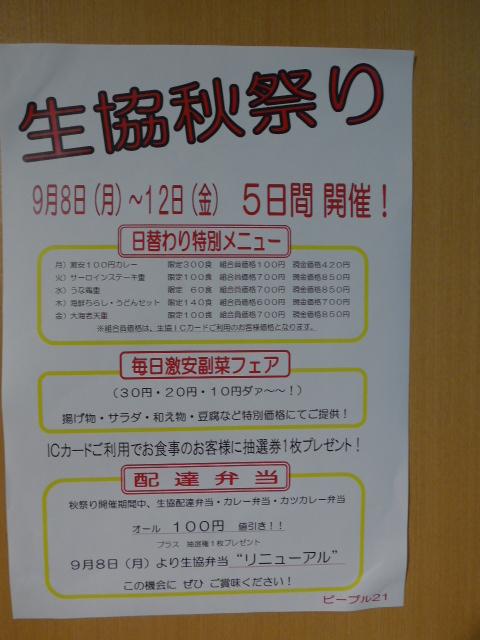 f0350083_929052.jpg