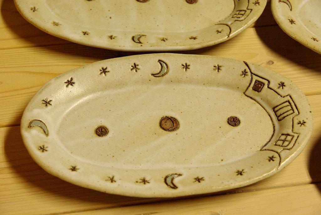 スモーキーでカフェオレなお皿♪_a0107184_3212953.jpg