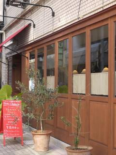 あおちゃんと夏休み最後のお出掛けランチに岐阜へGO☆_e0159185_18522886.jpg