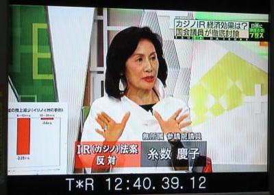 カジノ反対でCS・TV朝日に出演_f0150886_11302899.jpg
