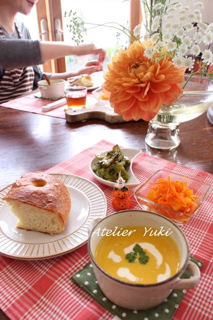 小さなパンのアトリエ Atelier Yuki よりパン教室デビューのお知らせ_f0294689_2039892.jpg