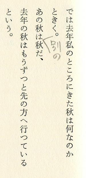 f0307792_19075093.jpg