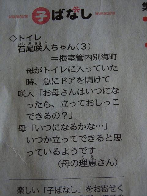 f0200795_1640645.jpg