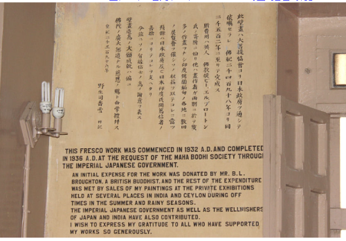 インドガンジス川クルージング ~日本人画家とムルガンダ・クティ寺院_f0346196_05441716.png