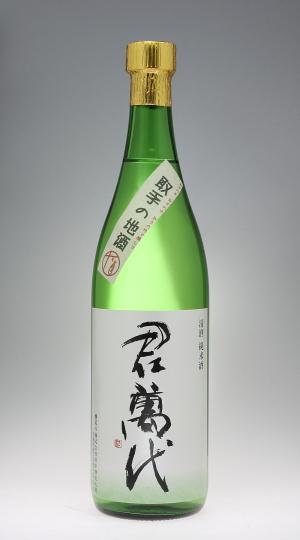 君萬代 純米酒[田中酒造店]_f0138598_2345890.jpg
