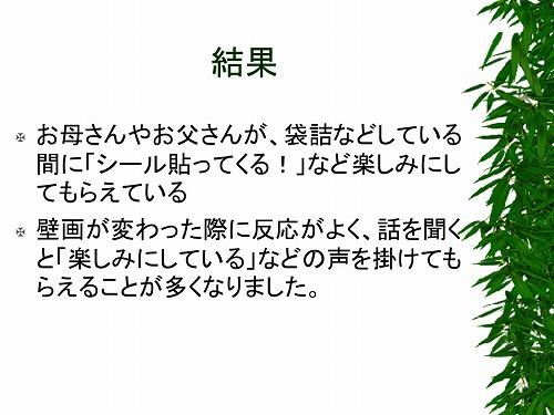 f0070004_14524024.jpg