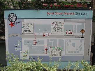 Bond Street って、ご存じでした?!_d0091909_18143816.jpg