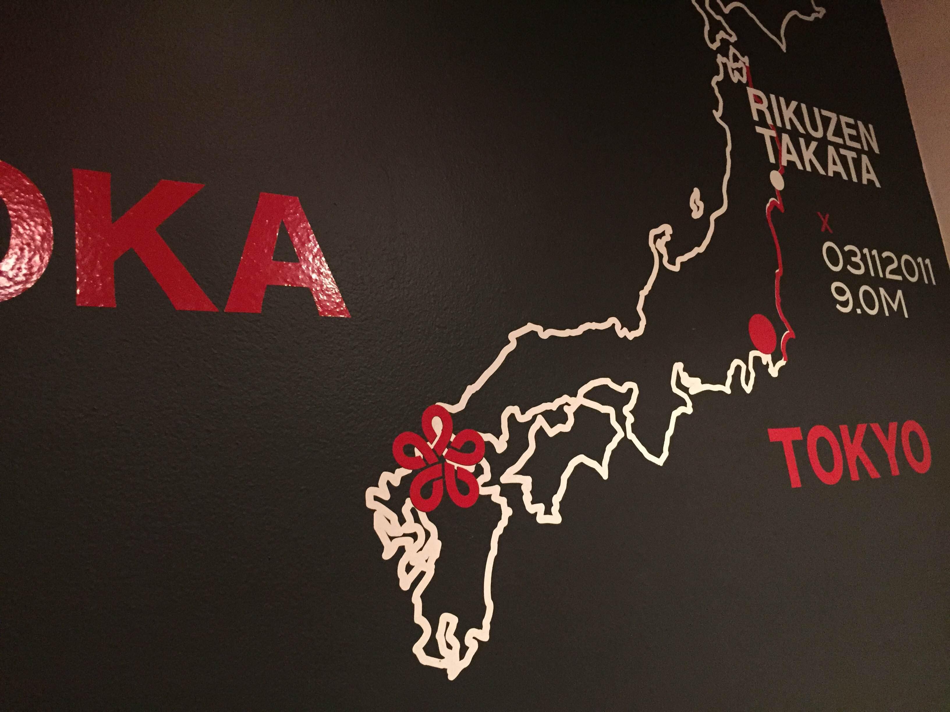 Hakata Tonton 行きました!_d0047811_11442317.jpg