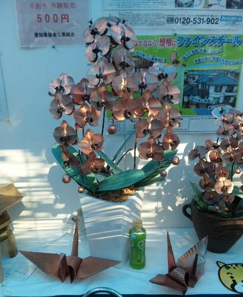 名古屋の職人展に行って来ました♪_c0316026_19022858.jpg