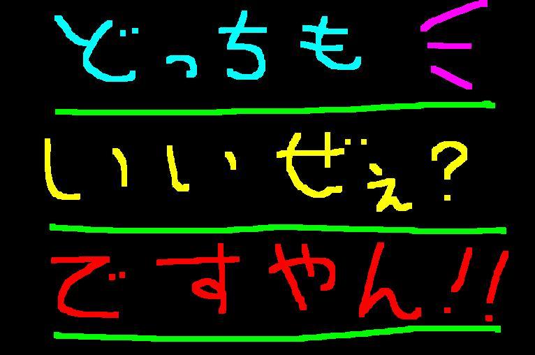 f0056935_14262041.jpg