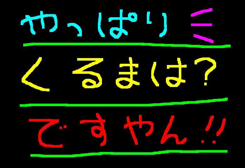 f0056935_2022827.jpg