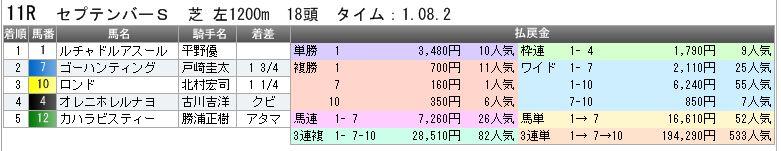 c0030536_17115658.jpg