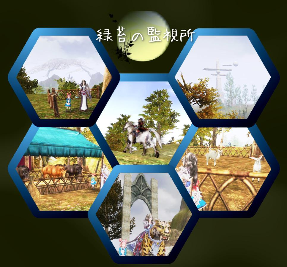 R.O.H.A.N大陸案内ガイド ~モーリセン編~_d0114936_21574618.jpg