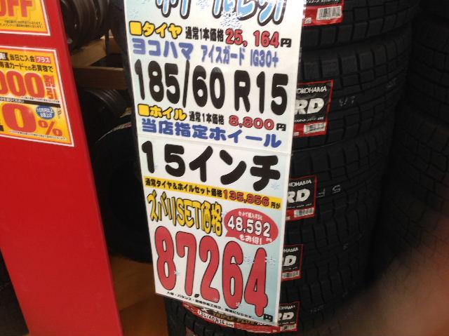 f0031037_19333143.jpg