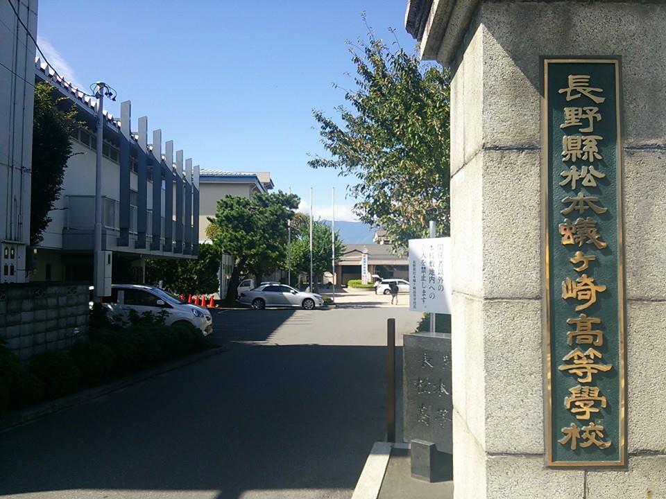 2014.09.26 松本蟻ケ崎高校→松本大学_f0138645_21285141.jpg