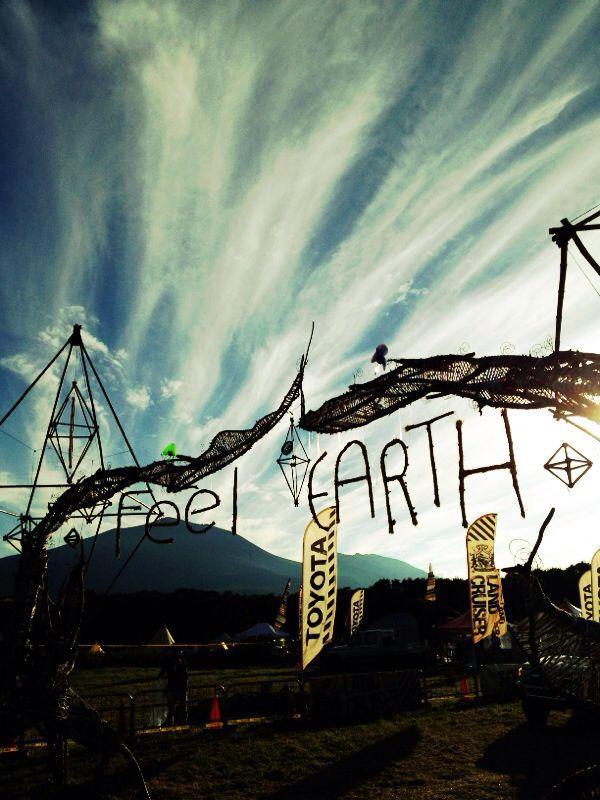 ◆feel earth へご挨拶訪問 〜浅間モーターフェスティバル前日_b0008655_6451139.jpg