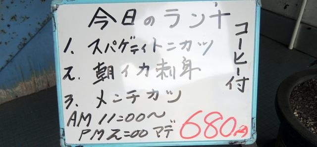 d0188162_17264025.jpg