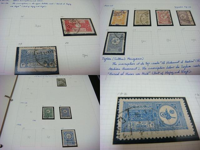 アンティーク 外国の切手_a0167071_19451960.jpg