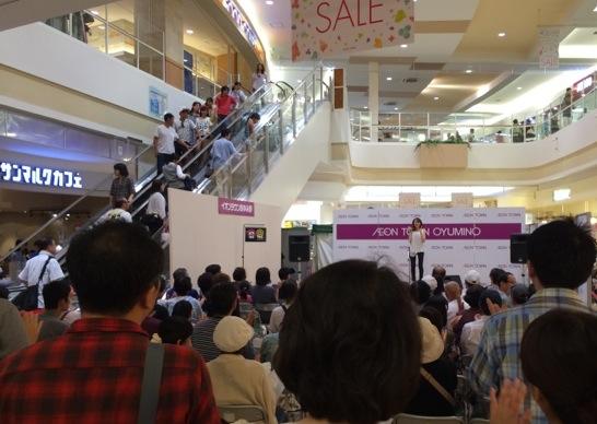 イオンタウンおゆみの音楽祭、LOVEフェス@東京スカイツリーありがとう!_e0261371_11583040.jpg