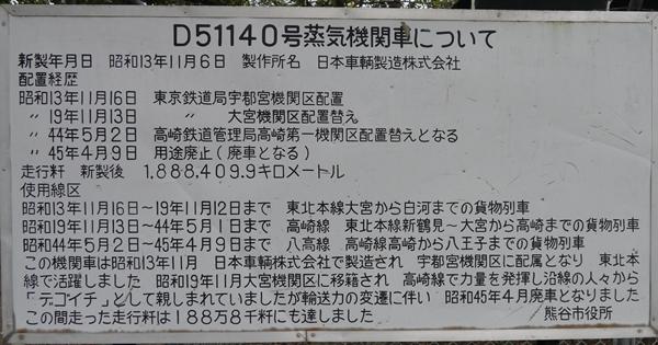 b0018682_21262403.jpg