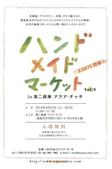 お知らせ〜_b0201285_0121810.jpg