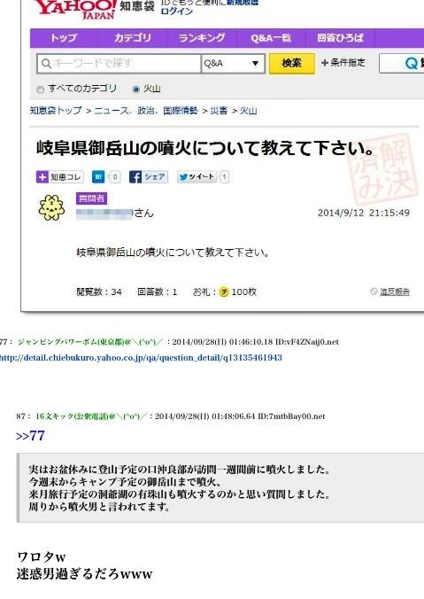 b0301400_18483994.jpg