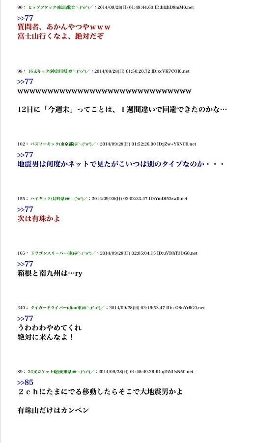 b0301400_18491558.jpg