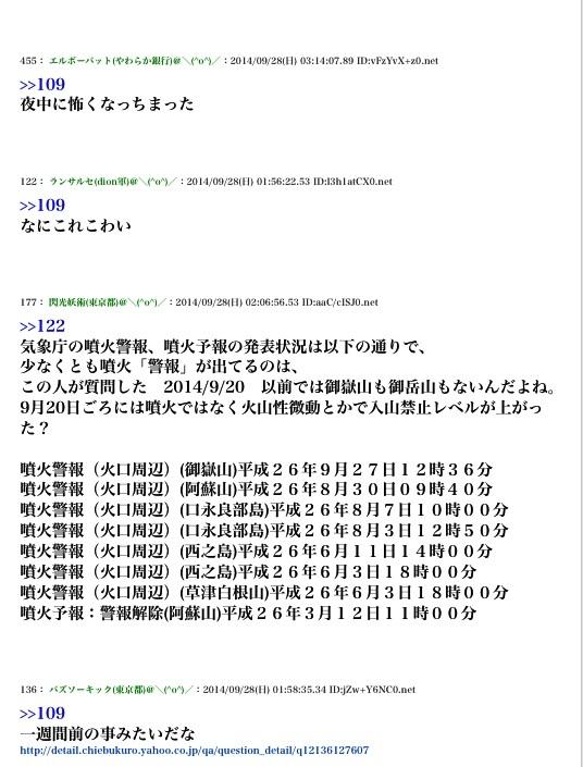 b0301400_18501953.jpg