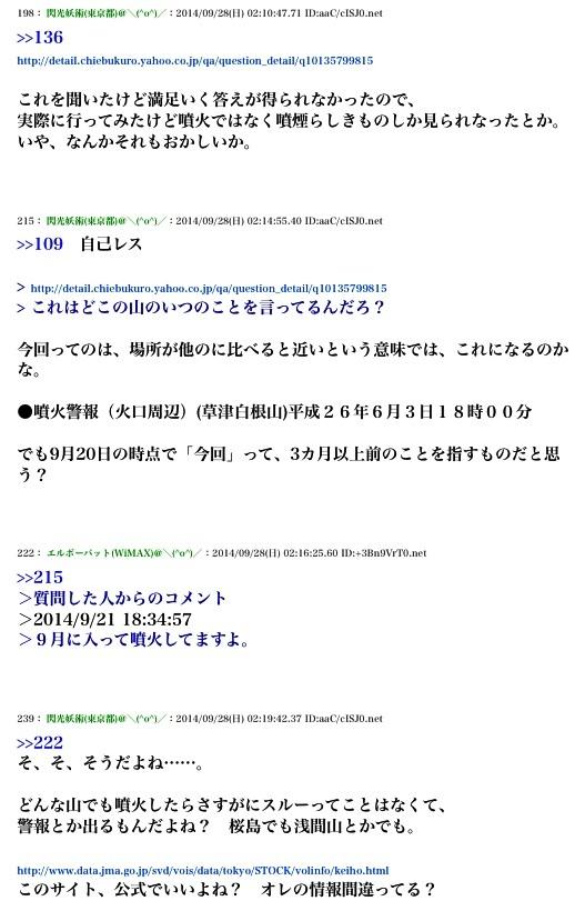 b0301400_18503797.jpg