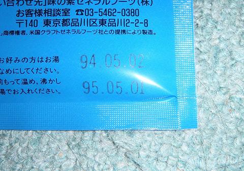 b0074601_15514119.jpg