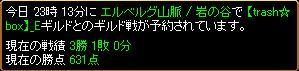 d0081603_117255.jpg