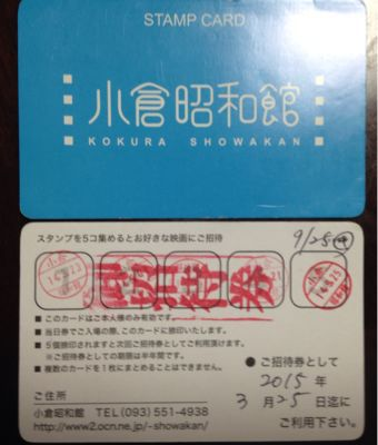 b0160509_17491645.jpg