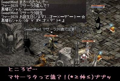 f0072010_20513046.jpg