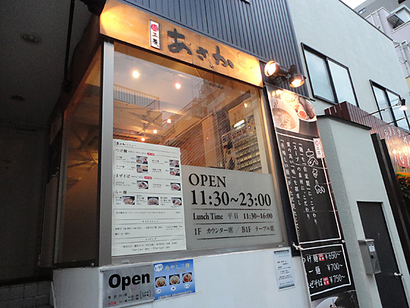 麺工房、あさか@江古田_e0230011_16194488.jpg