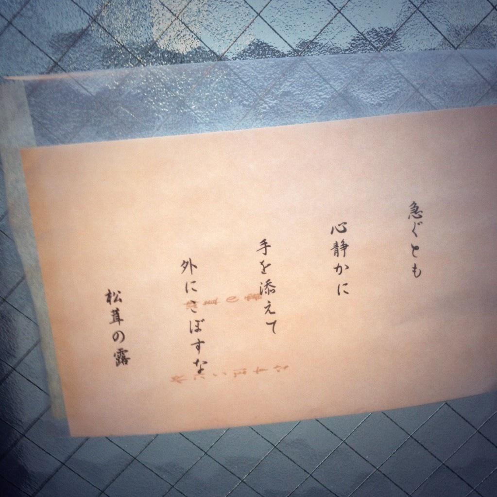 b0346612_01150666.jpg